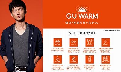 s-160829_attaka_m_main.jpg