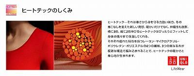 s-161111-slide05.jpg