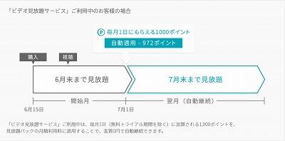 s-SnapCrab_NoName_2016-10-31_0-4-7_No-00.jpg