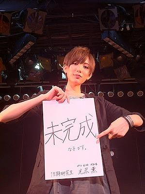 s-akb48_nishiyama_kyoko_googleplus-45_mitsumune-kaoru.jpg