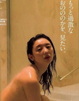 nonoka-bath.png