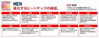 s-161111-m-slide01.jpg