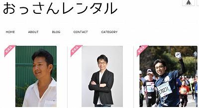 s-SnapCrab_NoName_2015-7-27_12-8-54_No-00.jpg